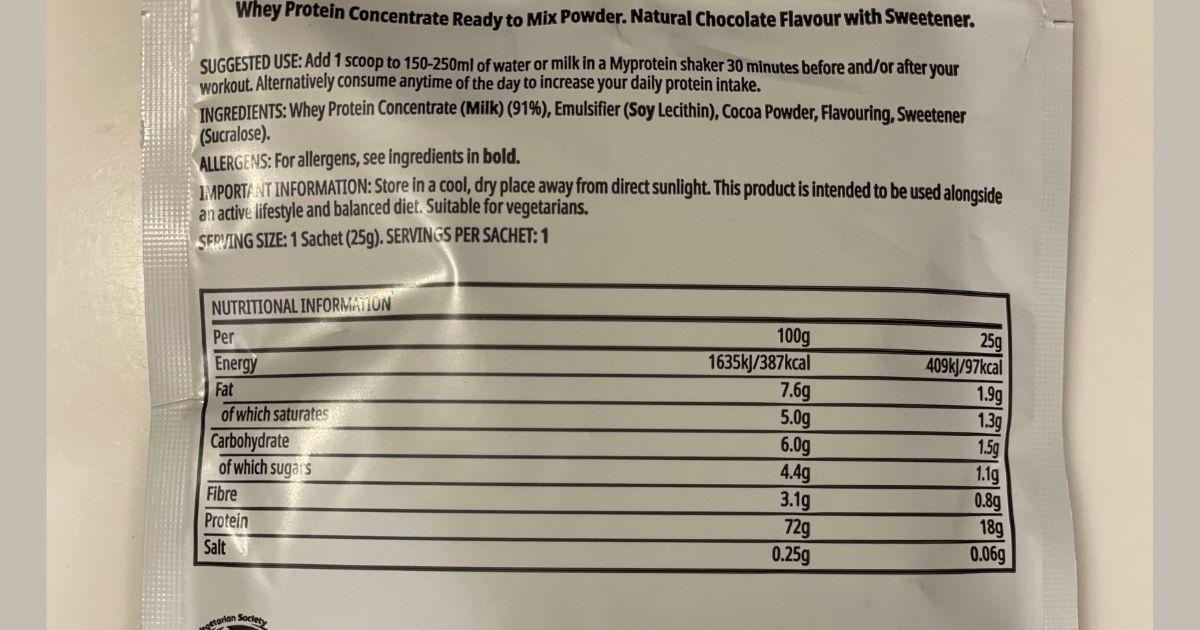ナチュラルチョコレート味の栄養成分の画像