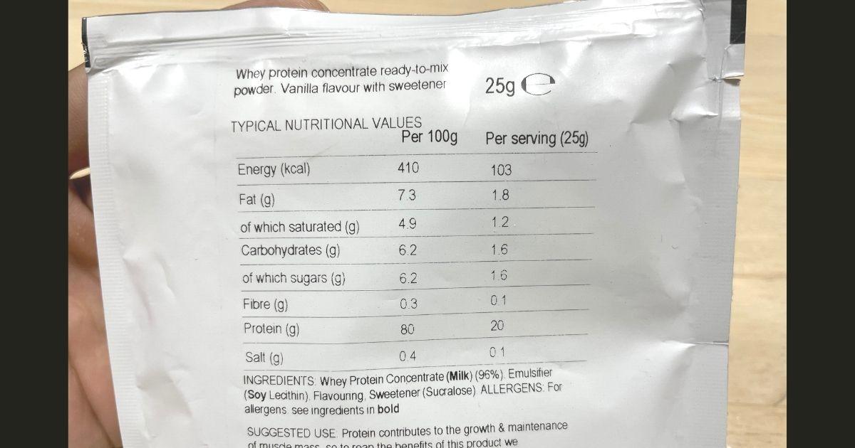 マイプロテインのバニラ味栄養成分の画像